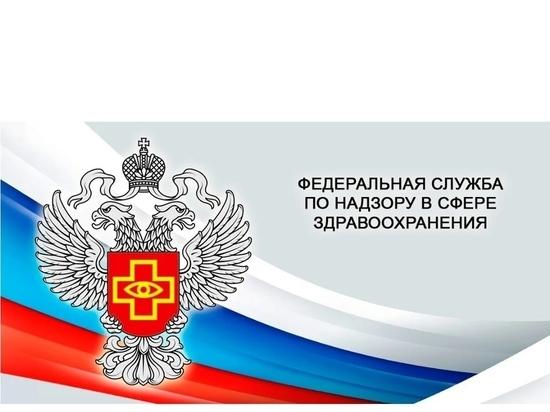 Росздравнадзор РФ проверит деятельность дагестанского Минздрава