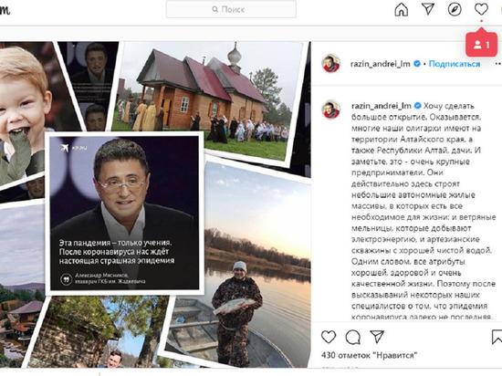 Поселок «Ласковый май» мечтает построить на Алтае продюсер Андрей Разин