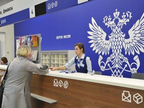 В 7 отделениях почтовой связи Ивановской области доступно обслуживание по предварительной записи