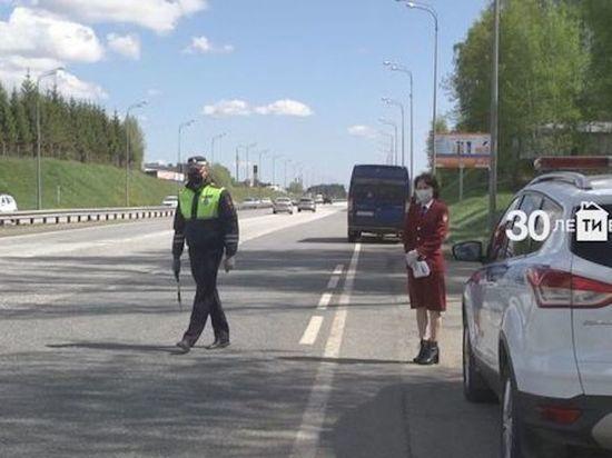 Границы Татарстана патрулируют инспекторы ДПС и Роспотребнадзора