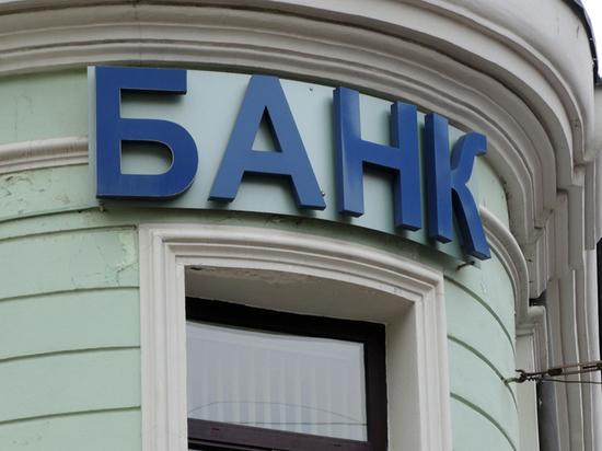 8b71aa628d9eed4dd1c80814780acadf - Экономист назвал признаки скорого банкротства банка