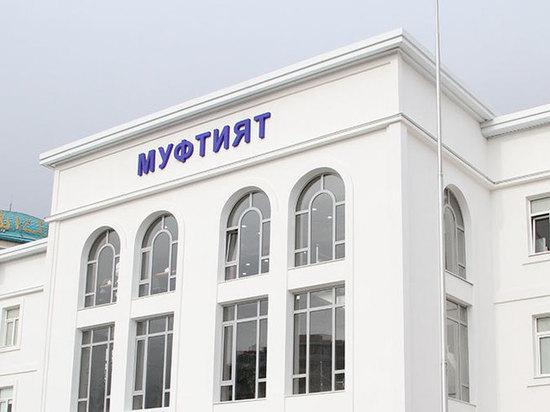 Долги малоимущих жителей Дагестана взял на себя Муфтият