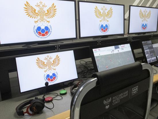 По итогам телеконференции в Российском футбольном союзе решили продолжить сезон, но только в РПЛ