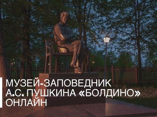 В Нижегородской области пройдет