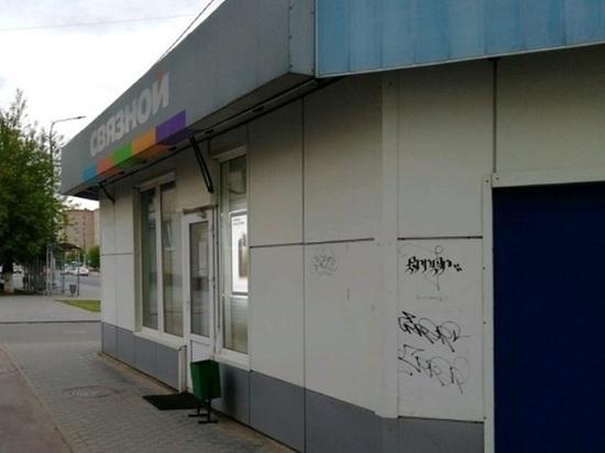 Серпуховские полицейские ищут граждан, видевших граффити-вандалов