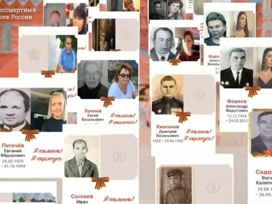 """СК вычислил лиц, отправивших фото нацистов на сайт """"Бессмертного полка"""""""