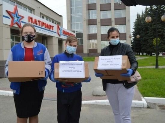 Волонтеры фонда «Проект жизнь» передали серпуховичам дополнительные продуктовые наборы