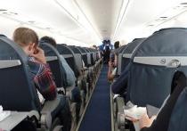 Германия: Когда отменят ограничение перелетов