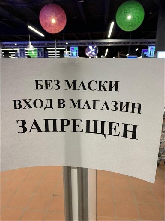 В Ярославле вступил в силу «масочный режим»: что нужно знать