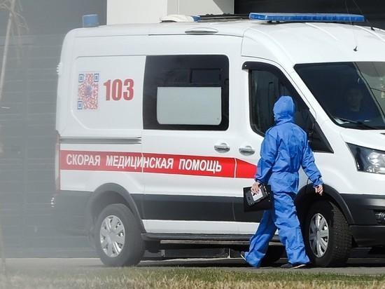 В Москве скончался 3-летний ребенок с диагнозом коронавирус