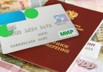 Для калмыцких пенсионеров сроки перевода на карту «Мир» продлены