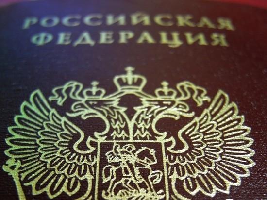 """Россиянка три года жила по """"мужскому"""" паспорту"""