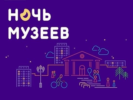 Владимирцев приглашают на «Ночь музеев» онлайн