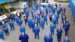 Врачи скорой помощи Армавира записали видеообращение о невыплатах