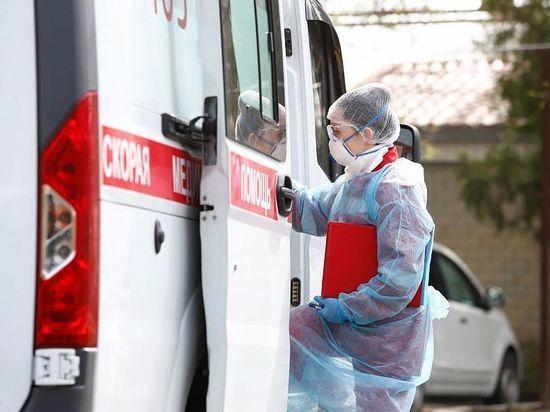 Минздрав заставил армавирскую «скорую» пересчитать зарплату медикам