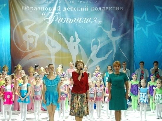 Педагоги из Пущино победили во Всероссийском конкурсе
