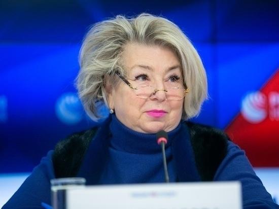 Тарасова:
