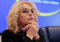 Голикова сравнила уровень смертности от коронавируса в РФ с миром