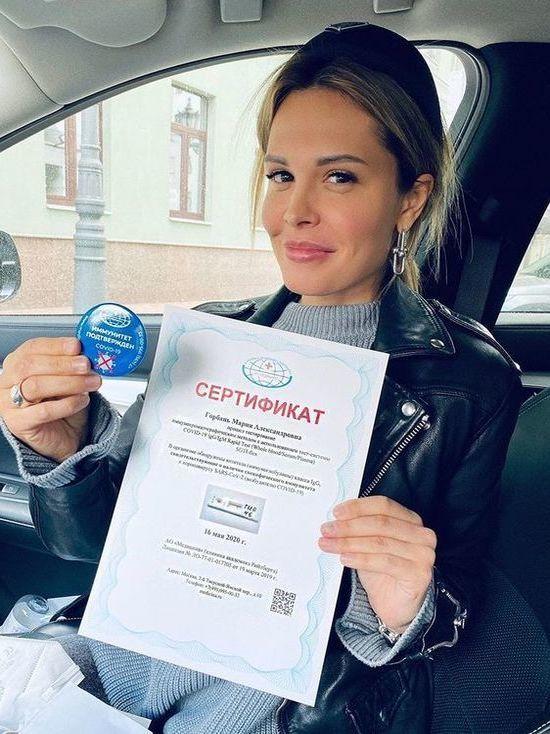 Звезда сериала «Кухня» призналась, что перенесла коронавирус