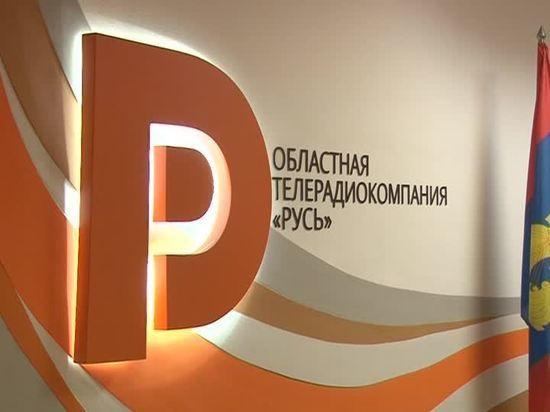 Костромская телекомпания «Русь» уходит на карантин