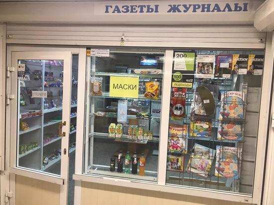 Медицинские маски в Костроме будут продаваться и в придорожных ларьках