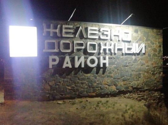 Стелу отреставрировали на «восточных воротах» Читы