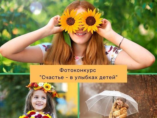 Детские фотографии разместят в Ставрополе на остановках