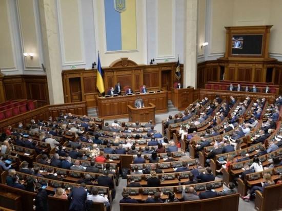 В Верховной раде отказались от новой попытки признать Россию агрессором