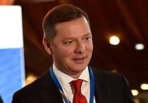Олег Ляшко стал отцом во второй раз