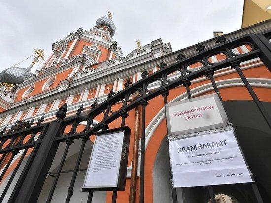 РПЦ попросила Госдуму открыть храмы и поддержать их деньгами