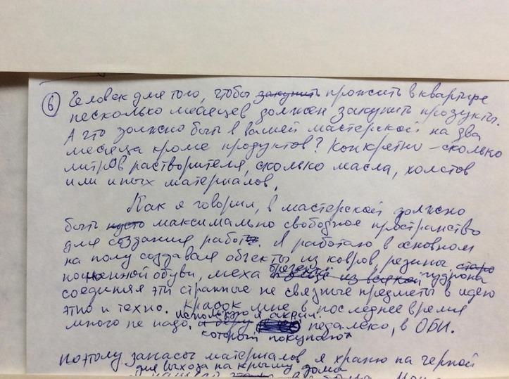 Художник Аладдин Гарунов: «Грядущие времена приведут к обнищанию»