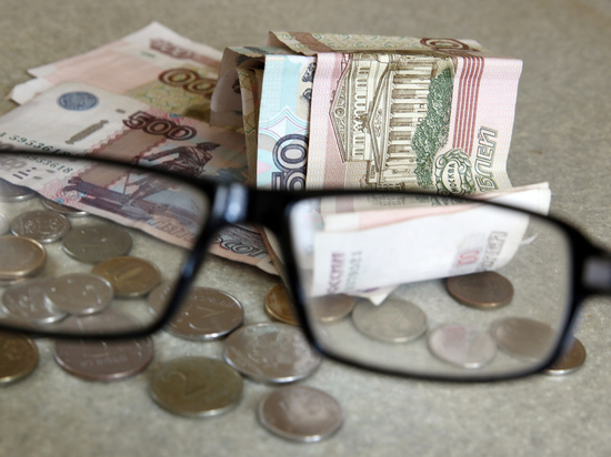 Работающие пенсионеры угодили в самую глубокую денежную яму