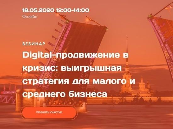 Яндекс и ВКонтакте поделятся кейсами по продвижению бизнеса в период пандемии