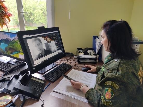 Лесничие Серпухова возобновили дистанционную работу со школьниками