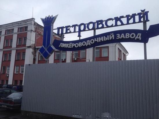 Спустя 30 лет раскрываем один из главных секретов ПЛВЗ «Петровский»
