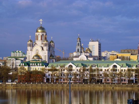 """Американское СМИ составило рейтинг наиболее """"недооцененных"""" городов России"""