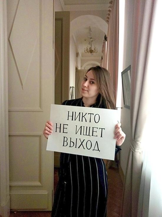 Сотрудники Тверской областной картинной галереи приняли участие в «Скучающем флешмобе»