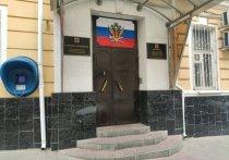 У семи сотрудников ГУФСИН по Ростовской области подтвердился коронавирус