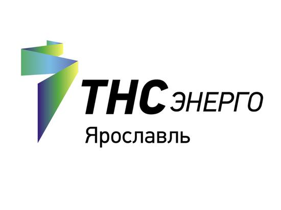 Главная страница сайта ПАО «ТНС энерго Ярославль» - путеводитель для клиентов