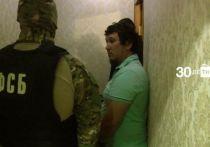 Восемь лет «строгача» получил татарстанец за финансирование террористов ИГ*