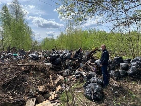 Тульские общественники в Кимовске обнаружили несанкционированные свалки