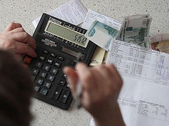 «Ивгортеплоэнерго» прощает пени должникам
