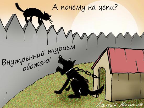 Без компенсации за нереализованные туры могут остаться до 2 млн россиян