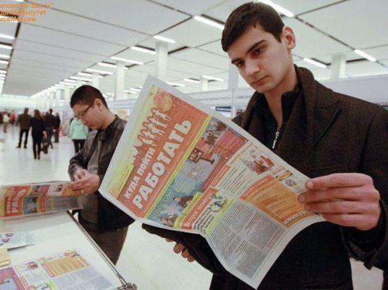 За период самоизоляции количество безработных казанцев выросло в пять раз