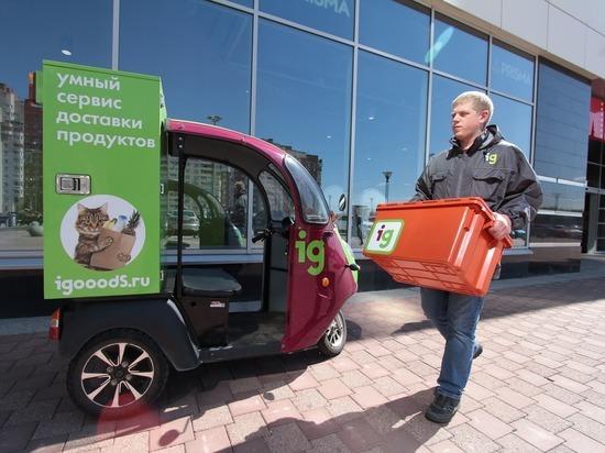 iGooods открыл доставку товаров в Нижнем Новгороде