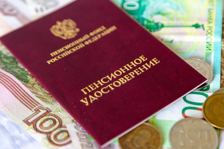 План изменения пенсий поразил цинизмом - Московский Комсомолец