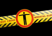 Губернатор одной из провинций Египта заразился коронавирусом