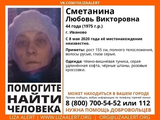 В Ивановской области уже десять дней ищут пропавшую женщину
