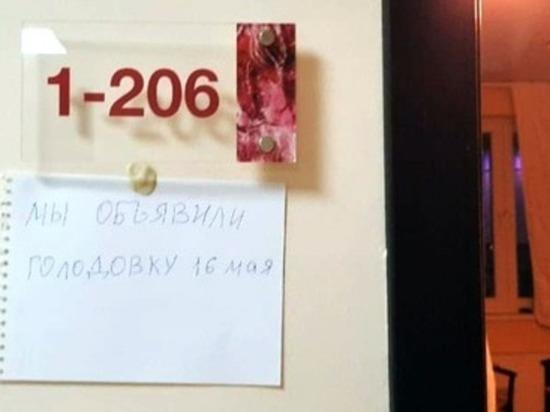 Краснодарская прокуратура начала проверку информации о голодовке в обсерваторе Сочи