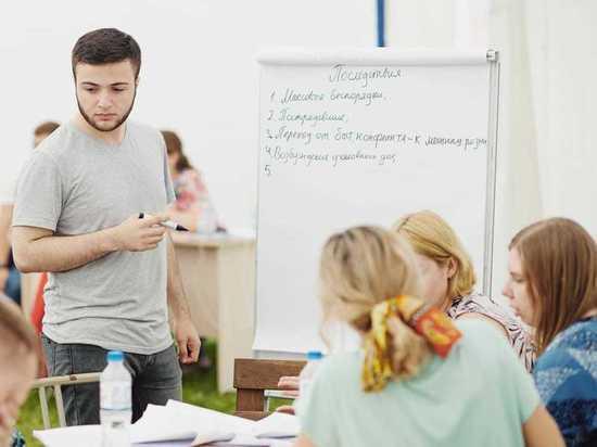 В СКФО в РАНХиГС прокомментировали активность российской молодежи